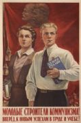 Vintage Russain poster - Young builders of communism! 1949